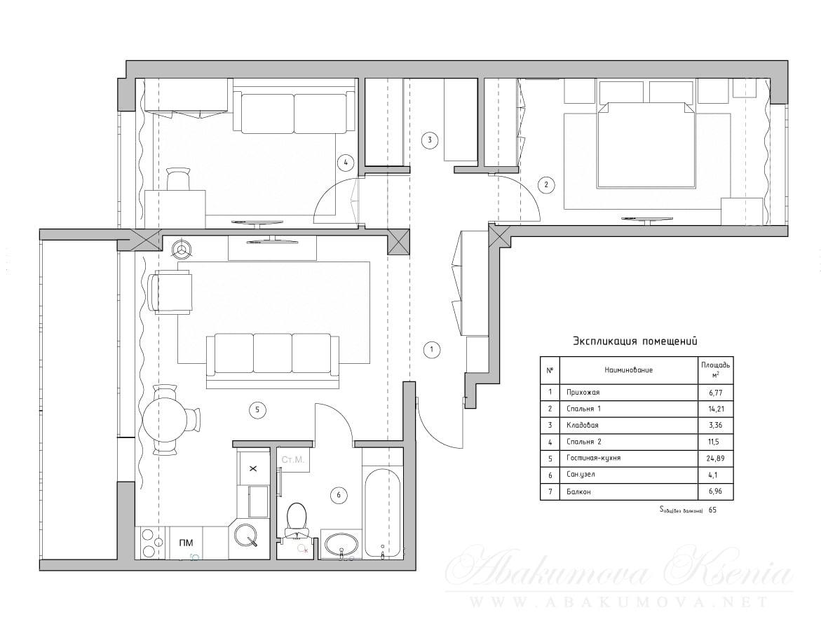 Дизайн интерьера - план помещения - студия Абакумовой Ксении