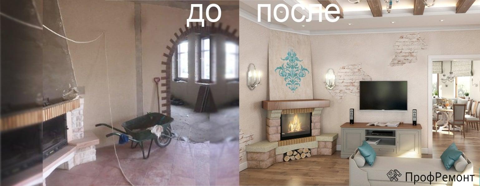 Как выбрать качественный ремонт квартиры